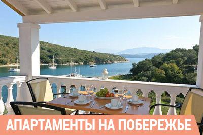 Апартаменты. Вид из окна на море в Греции