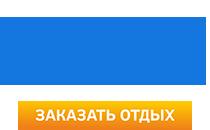 картинка логотип