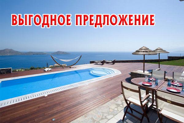 Вилла на Крите в Греции