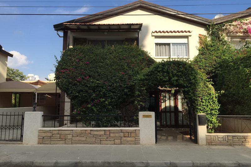 Papas House