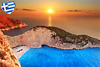 Аренда недвижимости в Греции